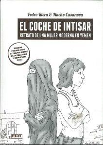 Intisar-1
