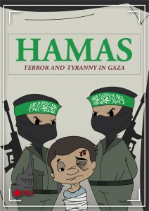 IDF-HAMAS-COMICS 1